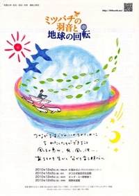 20101124_1464409_t