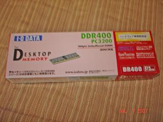 Dsc06655_1