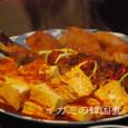 イガミの韓国煮